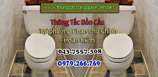 Thông tắc bồn cầu và hút bể phốt tại phan chu trinh,thông tắc cống,chậu rửa,toilet,giá rẻ nhất hoàn kiếm,hà nội 0977.935.825