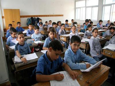شكل الورقة الأمتحانية للصف الخامس الأبتدائى فى مصر 2019
