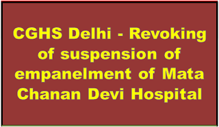 cghs-delhi-revoking-of-suspension