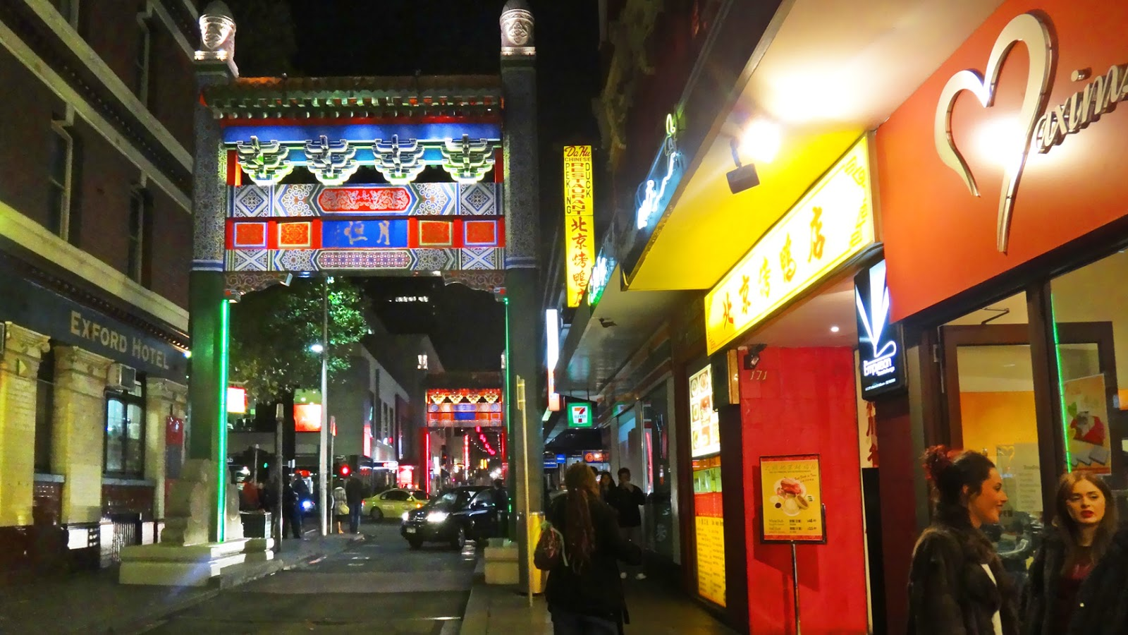 melbourne fresh daily chinatown night. Black Bedroom Furniture Sets. Home Design Ideas