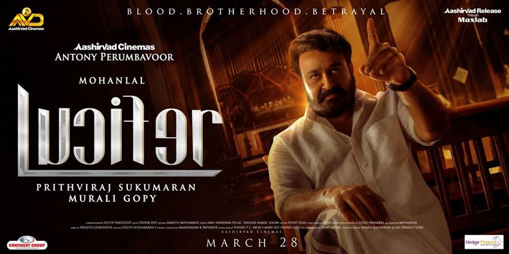 Lucifer Box Office Collection Poster