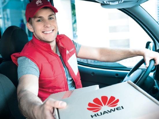 Huawei Express Service