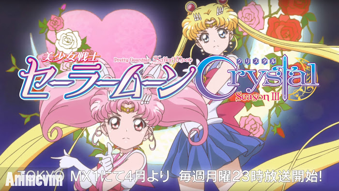 Ảnh trong phim Bishoujo Senshi Sailor Moon Crystal SS3 1