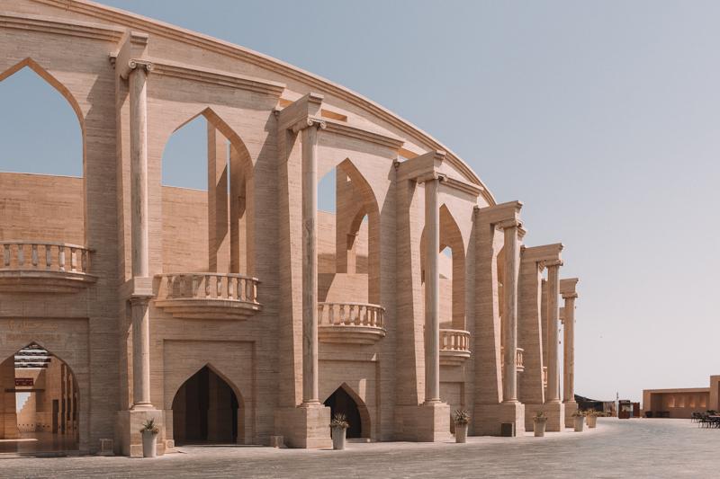 Doha Cultural Village, Qatar