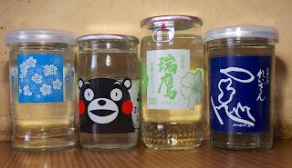 熊本地酒カップ 亀萬 瑞鷹 れいざん