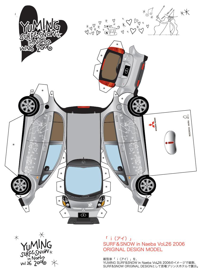 Moldes De Carros Onibus Meios De Transporte Para Recortar