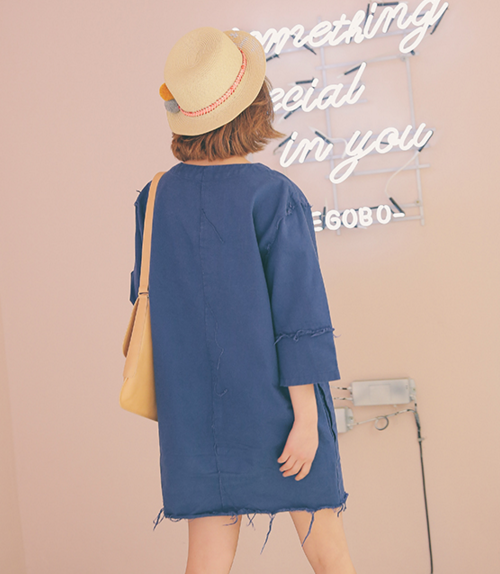 Frayed Paneled T-Shirt Dress