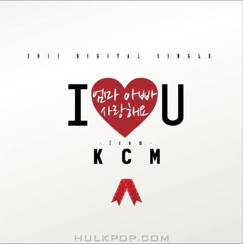 KCM – 엄마 아빠 사랑해요 – Single