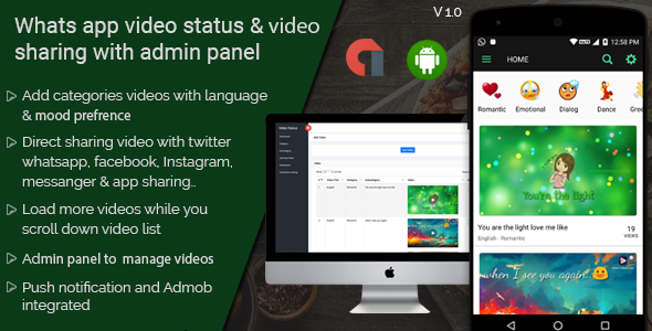 WhatsApp video status video sharing with admin panel android application Source Code