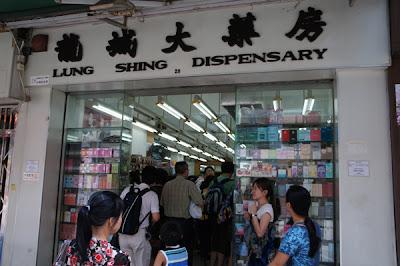 GEORGIA TSAO's blog: 我的香港之旅