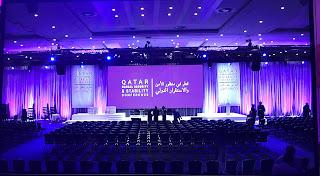 مؤتمر قطر في منظور الامن والاستقرار الدولي,qatar,terrorism.anti terrorism, الاخوان المسلمين, قطر,qatar global secutity and stability conference