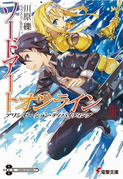Pdf Light Novel Sword Art Online Jilid 13 Bahasa Indonesia