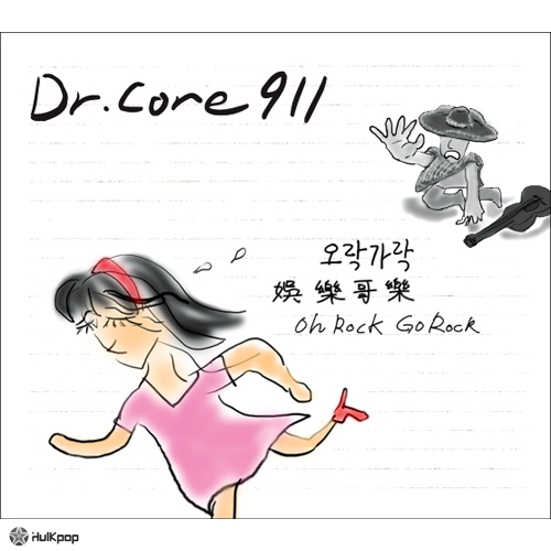 [EP] Dr.Core 911 – Oh Rock Go Rock