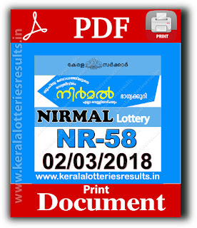 keralalotteriesresults.in, 2 March 2018 Result, kerala lottery, kl result,  yesterday lottery results, lotteries results, keralalotteries, kerala lottery, keralalotteryresult, kerala lottery result, kerala lottery result live, kerala lottery today, kerala lottery result today, kerala lottery results today, today kerala lottery result, 2 3 2018, 2.3.18, kerala lottery result 02-03-2018, nirmal lottery results, kerala lottery result today nirmal, nirmal lottery result, kerala lottery result nirmal today, kerala lottery nirmal today result, nirmal kerala lottery result, nirmal lottery NR 58 results 2-3-2018, nirmal lottery NR 58, live nirmal lottery NR-58, nirmal lottery, 02/03/2018 kerala lottery today result nirmal, nirmal lottery NR-58 2/3/2018, today nirmal lottery result, nirmal lottery today result, nirmal lottery results today, today kerala lottery result nirmal, kerala lottery results today nirmal, nirmal lottery today, today lottery result nirmal, nirmal lottery result today, kerala lottery result live, kerala lottery bumper result, kerala lottery result yesterday, kerala lottery result today, kerala online lottery results, kerala lottery draw, kerala lottery results, kerala state lottery today, kerala lottare, kerala lottery result, lottery today, kerala lottery today draw result, kerala lottery online purchase, kerala lottery online buy, buy kerala lottery online