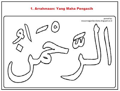 Mewarnai Gambar Mewarnai Gambar Sketsa Kaligrafi Asmaul Husna 1 Ar