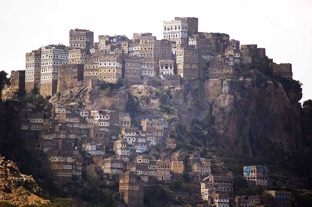 Al Hajjarah | City of Yemen