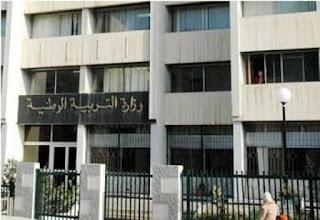 المواقع التعليمية الرسمية بالجزائر 878.jpg