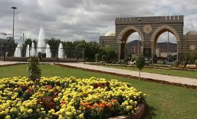 الموقع الرسمي الجامعة الإسلامية في المدينة المنورة اقسام الجامعة والكليات