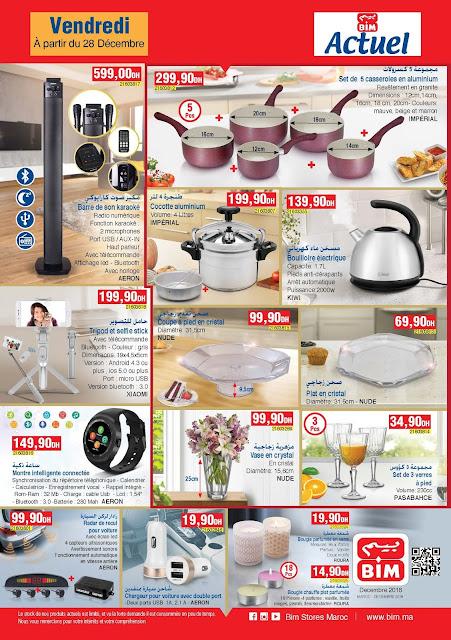 catalogue bim maroc vendredi 28 decembre 2018
