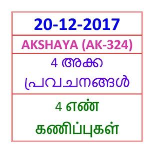 20-12-2017 4 NOS Predictions AKSHAYA (AK-324)