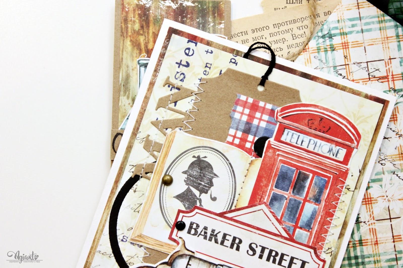 Днем, шерлок холмс открытка