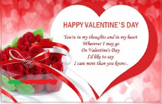 Valentines Day Cards - Happy Valentines Day 2017, HD Images, Photos, Pictures