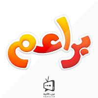 Baraeem Live Broadcast
