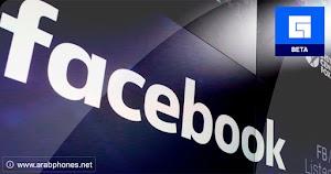 تطبيق fb.gg من Facebook - بث مباشر للالعاب على اندرويد