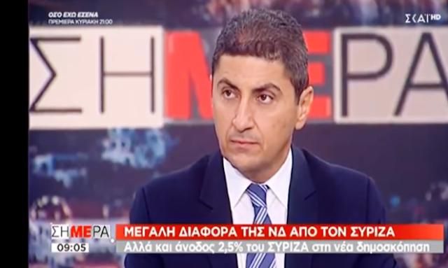 Λ. Αυγενάκης: «Θα είμαστε ικανοποιημένοι όταν δούμε ξανά το χαμόγελο στα πρόσωπα των Ελλήνων»
