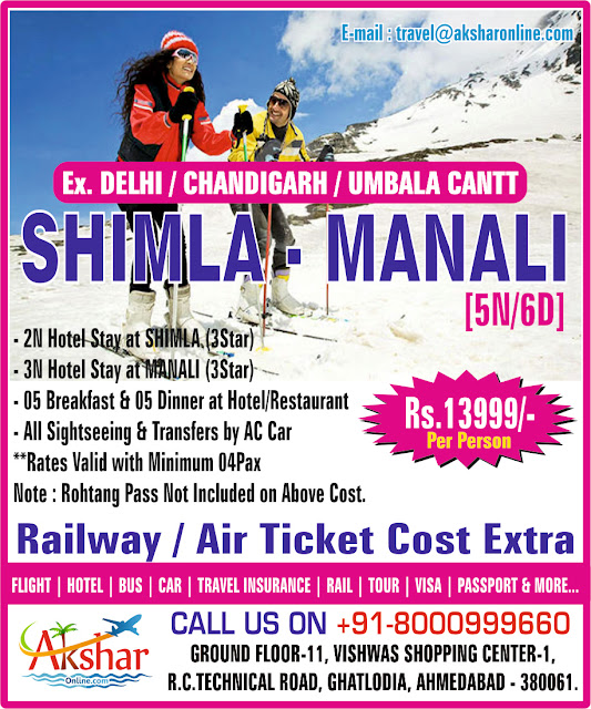 Shimla, manali, shimla-manali himachal tour package, aksharonline.com, akshar infocom, www.aksharonline.com, aksharonline.in, 9427703236,8000999660, North India travel guide - Book online your North India trip and get best tour packages for North India. Great offers on North India Hotels, travel Plan, india tours, india hotels, india holiday & vacations, golden triangle tours, manali tour packages offers himachal tour packages, tours to shimla, kullu manali tours, travel to himachal, manali tourism packages, dharamshala, manali tour packages, tours of manali, manali tour, manali tour package