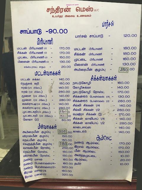 Image of Menu card of Chandran Mess, Thallakulam, Madural  stuck on the wall written in Tamil