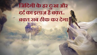 Good morning life status in hindi 2 lines - zindigi ka dard