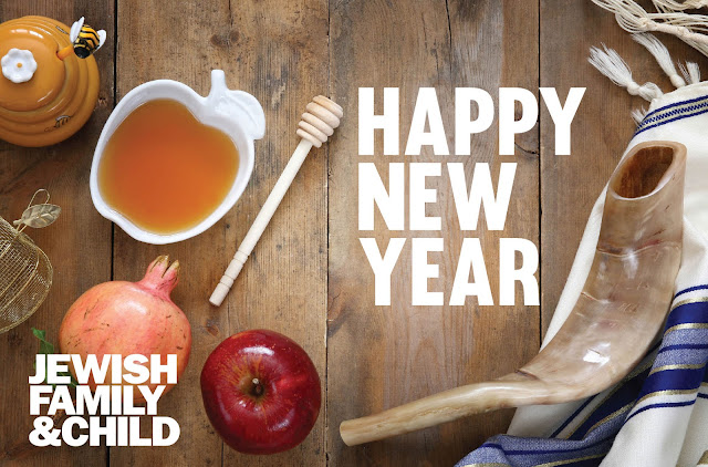 Happy-Rosh-Hashanah-Profile cover Pic-2017