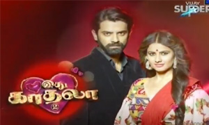 20-09-2017 Idhu Kadhala Season 2 – Vijay Super TV Serial 20-09-17 Episode 38