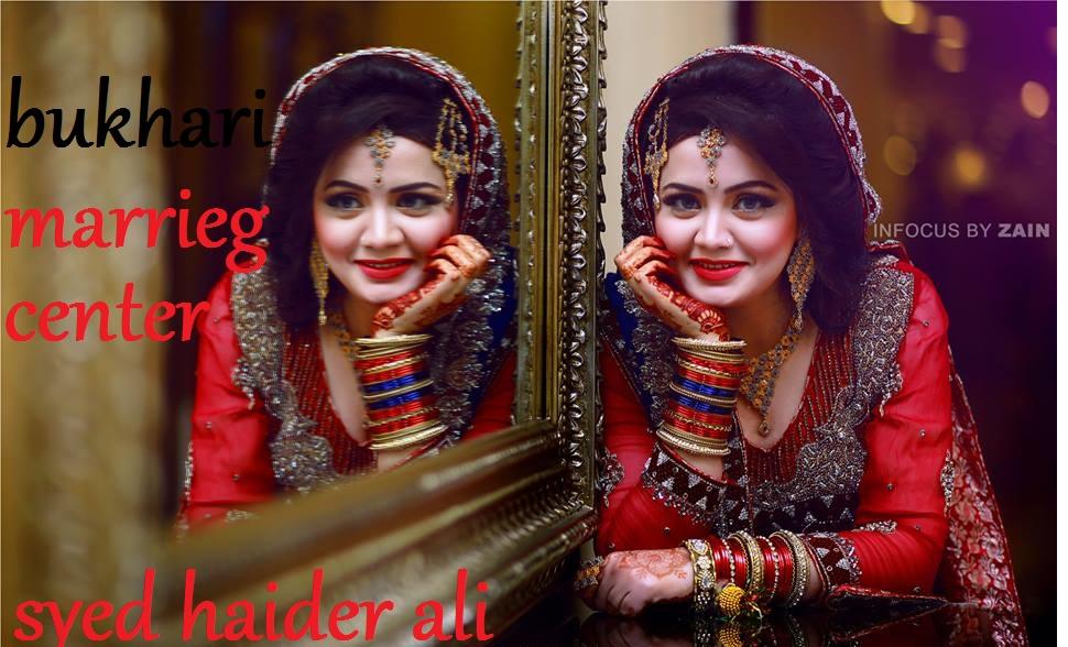 Rishta pakistan | Latest members