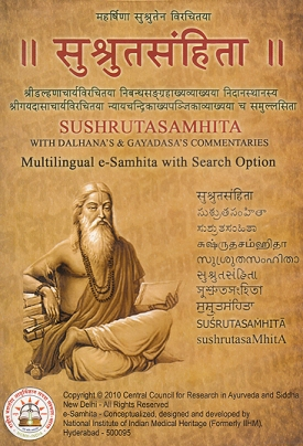 Sushruta Samhita by Central Ciouncil for Research in Ayurveda and Siddha