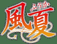 Download Opening Fuuka Full Version