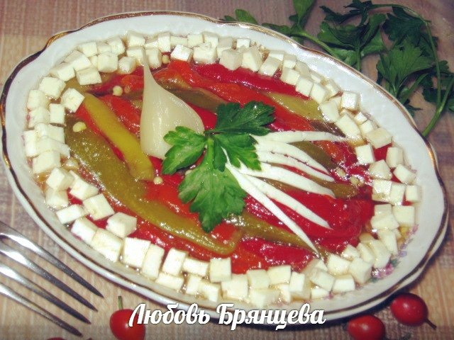 печеный маринованный перец с брынзой