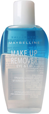 I Am Pretty Sure Many Of You Are Familiar With The Previous Version Make Up Remover