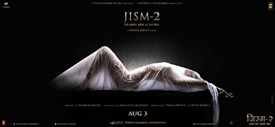 Latest JISM-2 Wallpapers & Posters