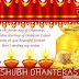 HAPPY DHANTERAS WISHES IN ENGLISH / HINDI 2016