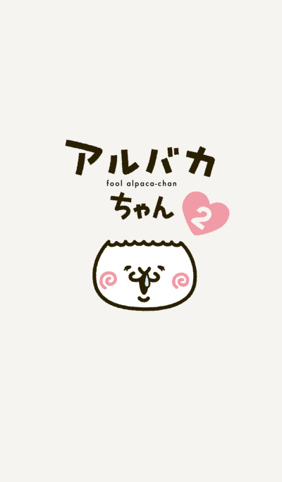 fool alpaca-chan 2 (Theme)