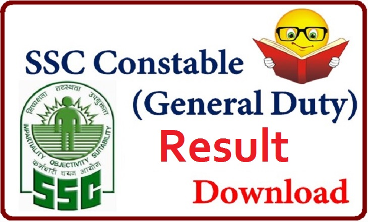 SSC Constable (GD) Main Exam 2015 Result Declared check www.ssc.nic.in