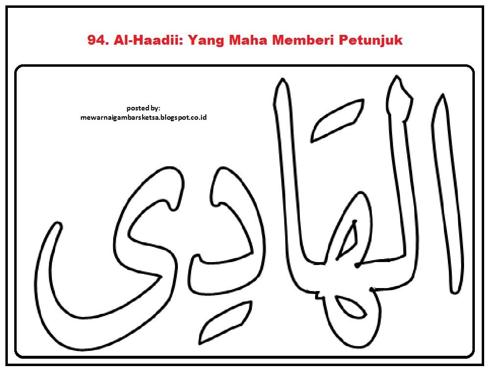 Kumpulan Mewarnai Gambar Sketsa Asmaul Husna Lengkap