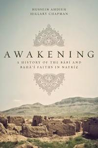 Пробуждение: история Веры Баби и Веры Бахаи в Найризе