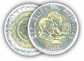 Sampung Piso (10 pesos)