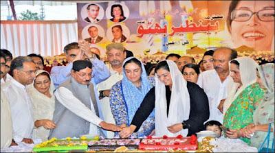 PPPP Celebrat 63rd Birth Anniversary Benazir Bhatto