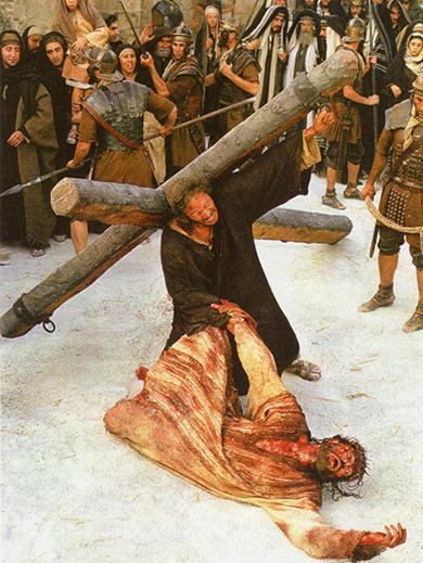 Imagen de Jesús cayendo de dolor