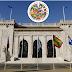 """OEA acogerá conferencia sobre """"La nueva Constitución Cubana y la Carta Democrática Interamericana"""""""