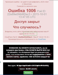 Locobit.co/faucet-кран мошенник
